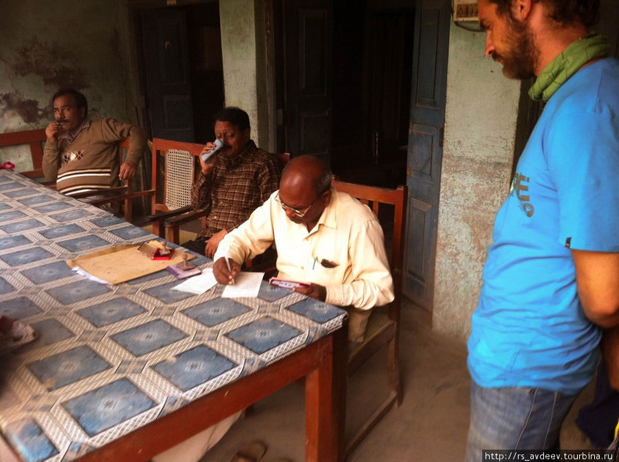 На границе Индии с Непалом паспортно-визовый контроль. Забудьте про то что вы видели в аэропорту, тут это выглядит именно так))
