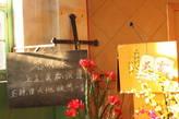Крест в сопровождении иероглифов