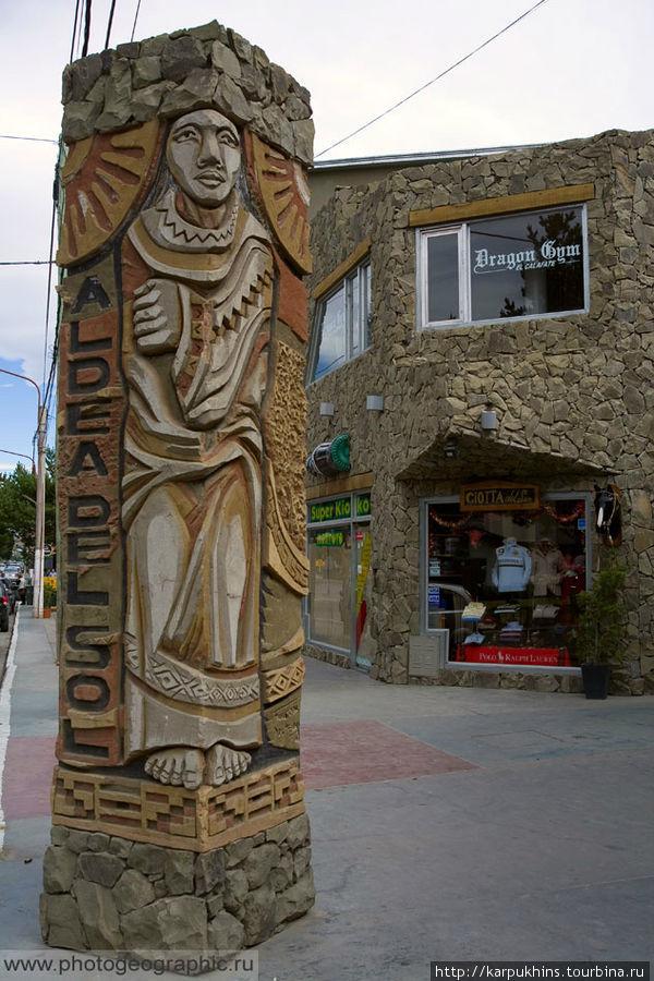 В Эль Калафатэ можно встретить много различных местных символов. Этот вот говорит о местных жителях до периода колонизации.