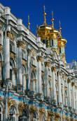 Екатерининский дворец.