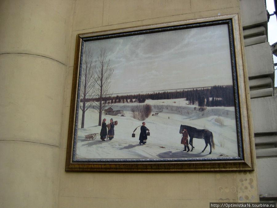 На внешней стене здания висит репродукция картины. (Сейчас так принято просвещать народ.)