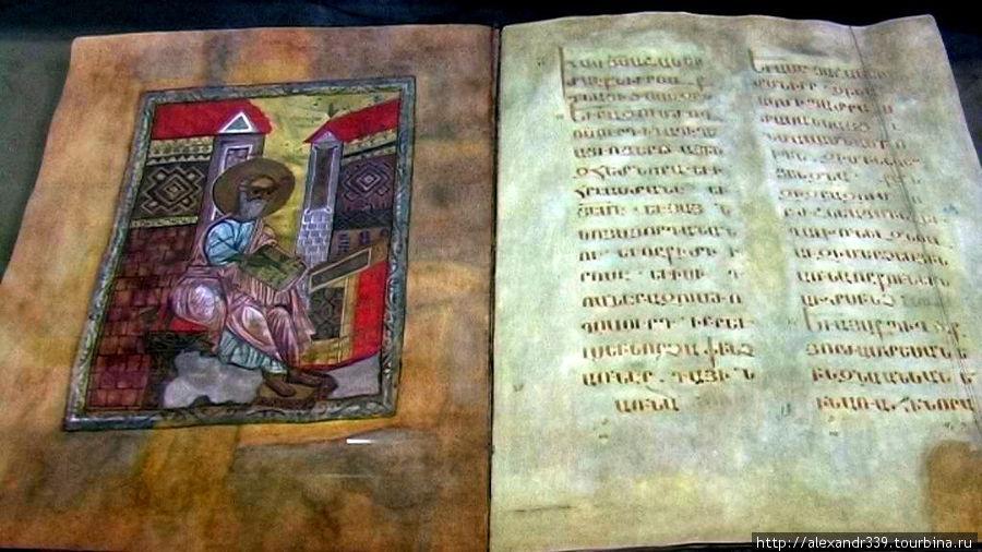 Издание XI века