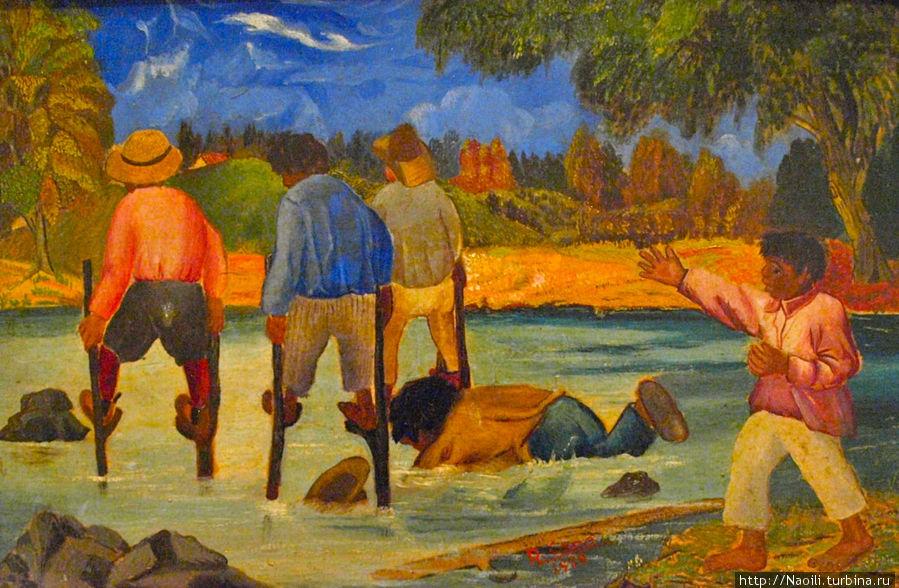 1895 год. Так на ходулях мы на спор с друзьями пересекали реку , если кто-то падал смеялись