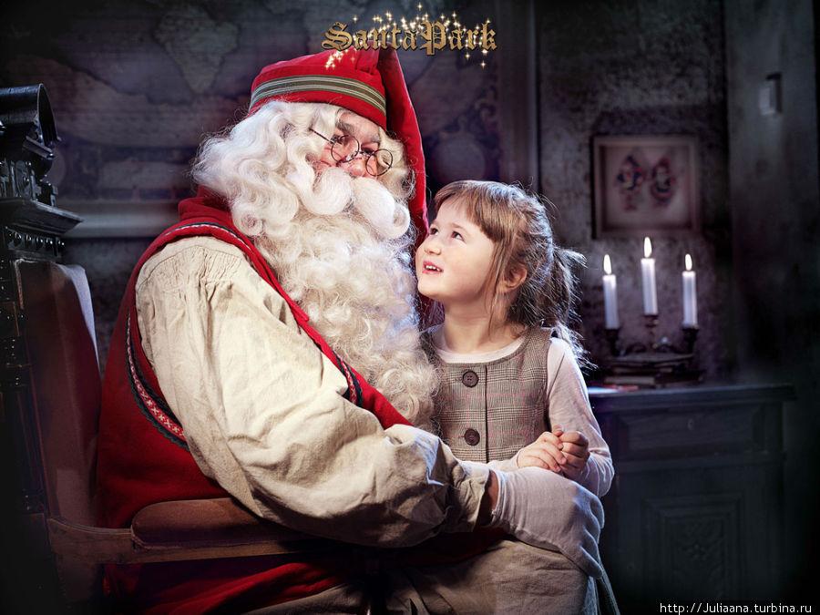 Санта Клаус собственной персоной