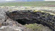 Пещера Видгельмир
