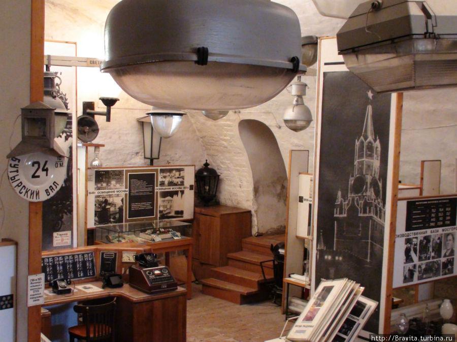 Зал музея, в котором рассказывается про электрическое освещение