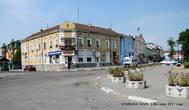 Ряд домов в центре Галича.