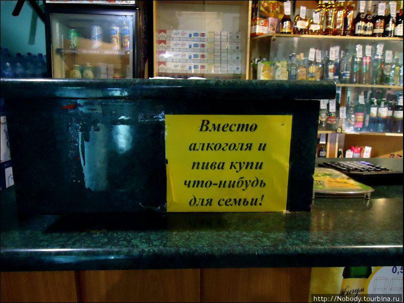 Что в небольшом кафе можно купить для семьи — остаётся загадкой))