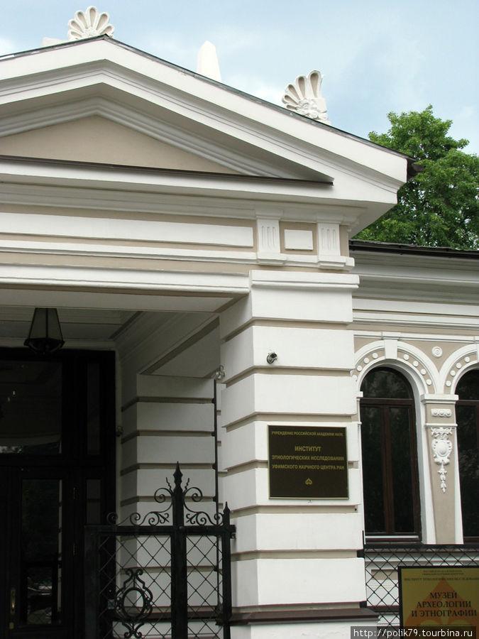 Здание Музея археологии и этнографии — памятник архитектуры — дом Е. А. Поносовой-Молло.