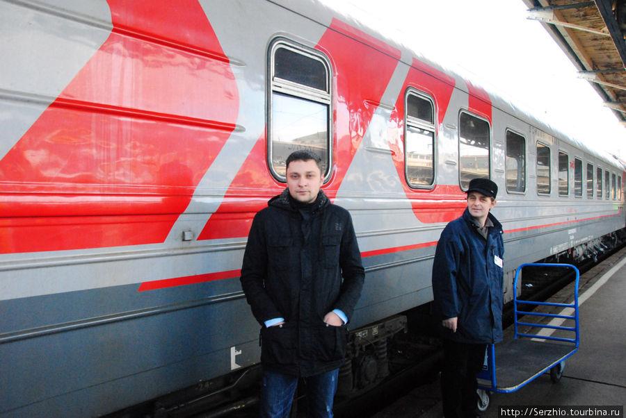 В Будапеште на перроне у вагона