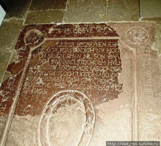 Одно из захоронений под полом собора в Турку. Из там еще много, хотя большую часть вынесли.