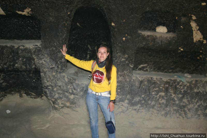 пещеры Цапаранга, царство Гугэ