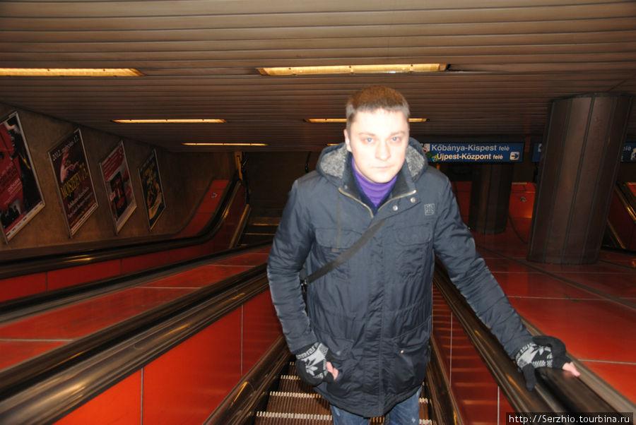 Спускаюсь в метро на Синюю линию №3