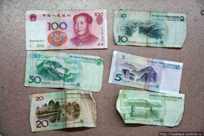 Китайские банкноты 20 groszy 1966 года