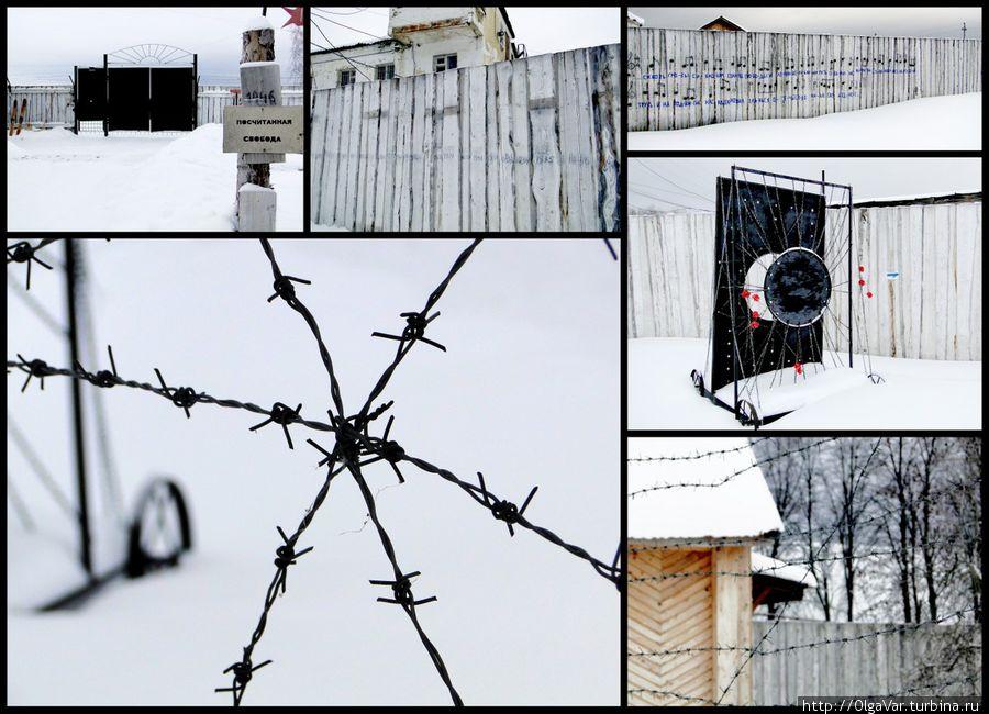 На снимках: гонг, которым встречали вновь прибывших, а на заборе — ноты и слова сталинского гимна. Впрочем, его страна распевает и поныне, только с другими словами