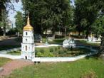 Святая София (Софиевский собор)