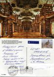 открытка, которую я послал себе домой