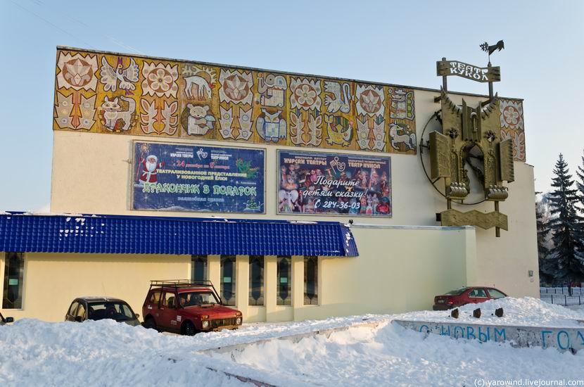 http://img4.tourbina.ru/photos.4/8/6/5/2/3/1432568/big.photo/V-teatr-s-rebenkom.jpg