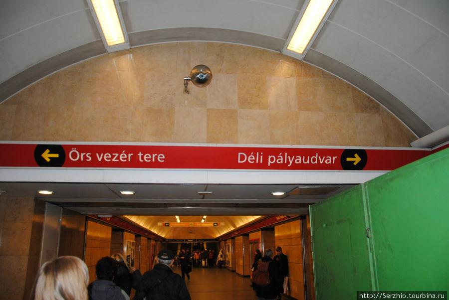 Указатели конечных остановок движения поездов на красной линии №2