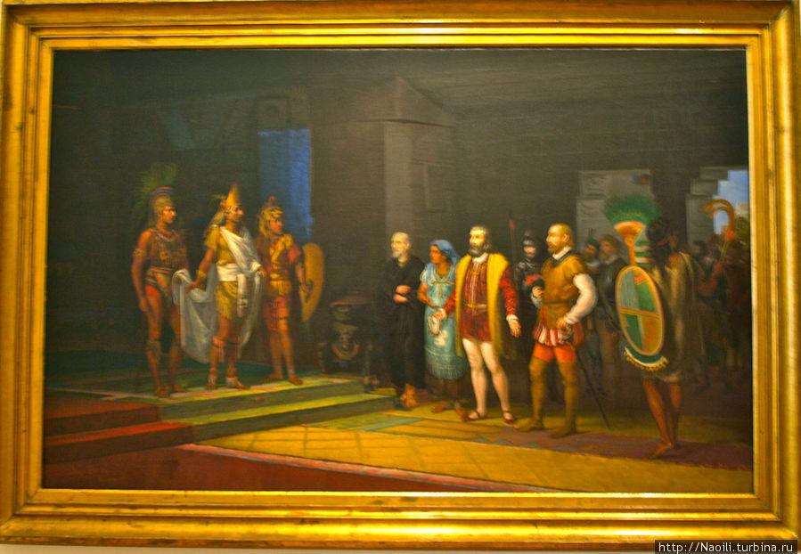 Визит Кортеса к Моктесуме, Хуан Ортега, 1875