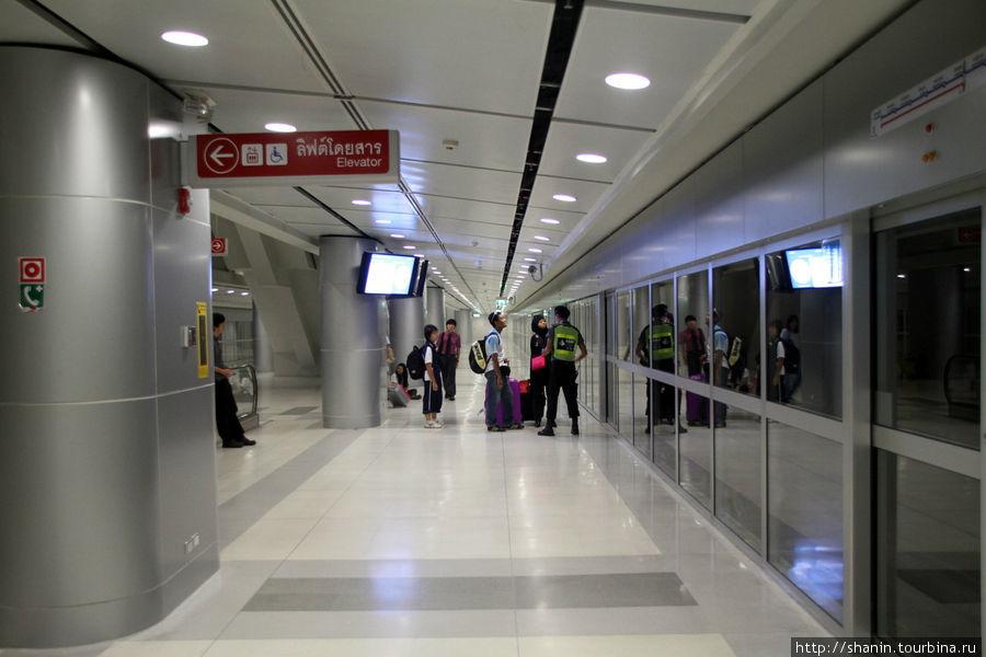 Станция в аэропорту