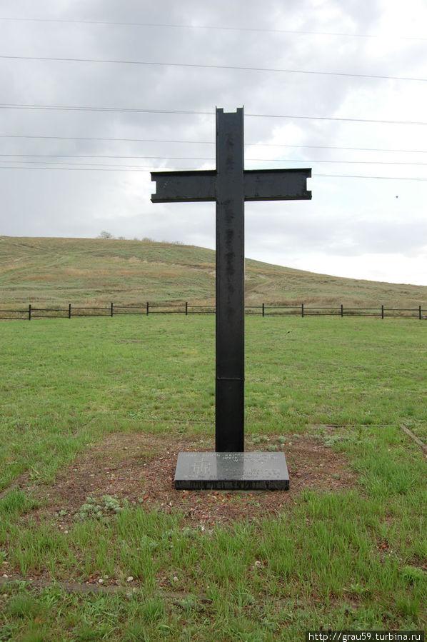 Первый большой крест