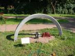 Архитектурно — скульптурный комплекс в честь Украинско — Российской дружбы