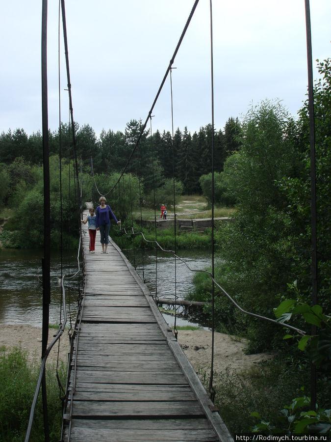 Подвесной мостик через Узолу
