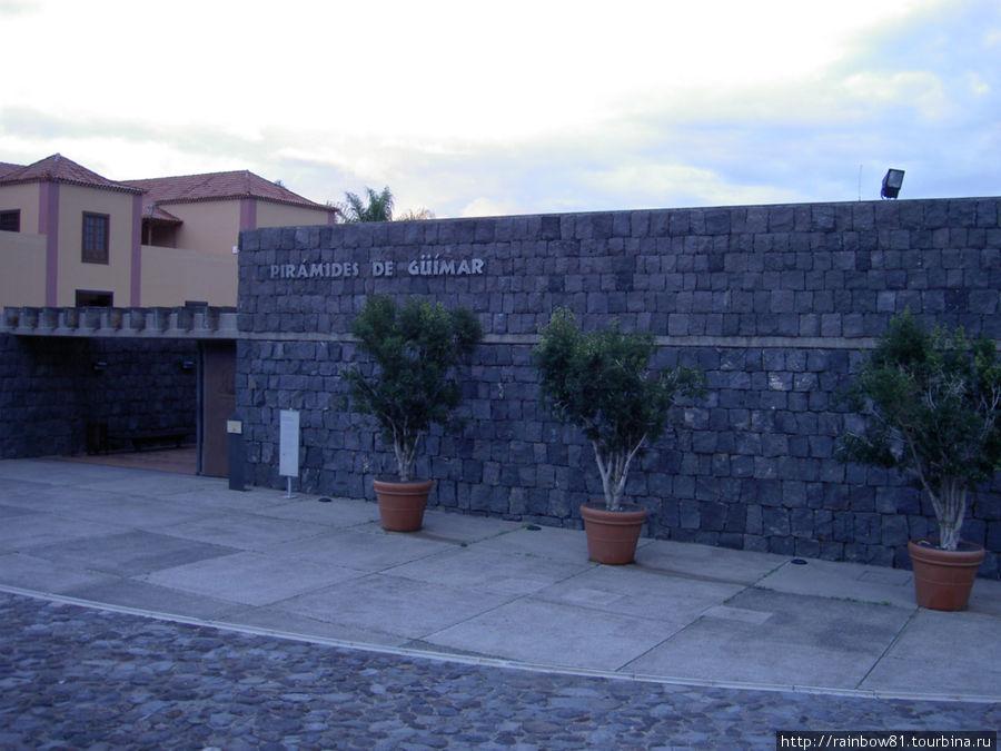Вход в музей пирамид и Ту
