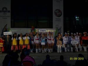 вечерние выступления танцевальных коллективов