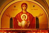 Греческая православная церковь.