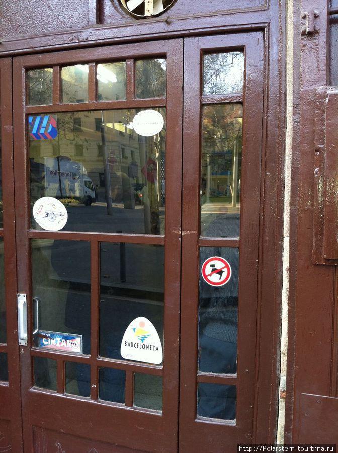 Вывески нет — нужно знать, как выглядит дверь