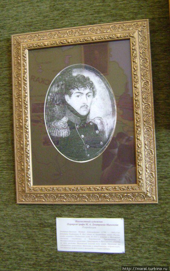 Граф Матвей Дмитриев-Мамонов на свои деньги сформировал 1-й конно-казачий полк