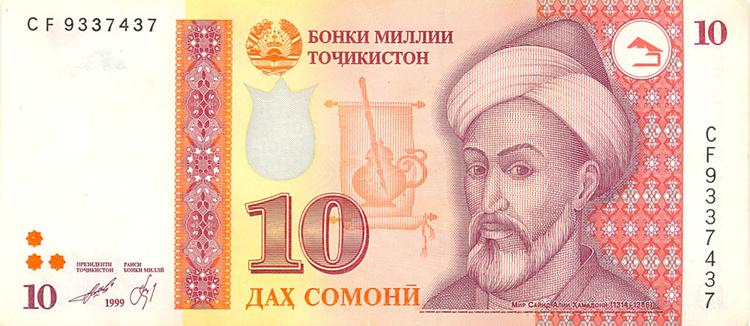 Курс таджикского сомони к доллару