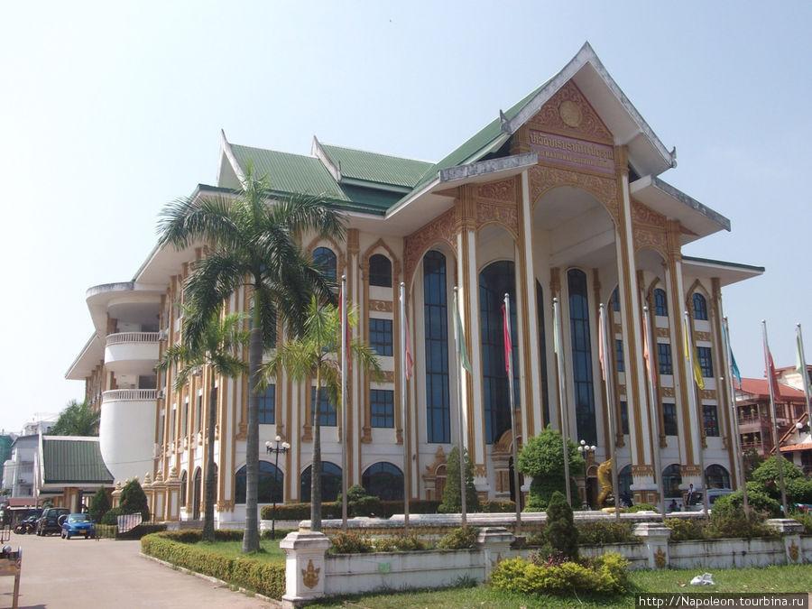 Дом культуры лао