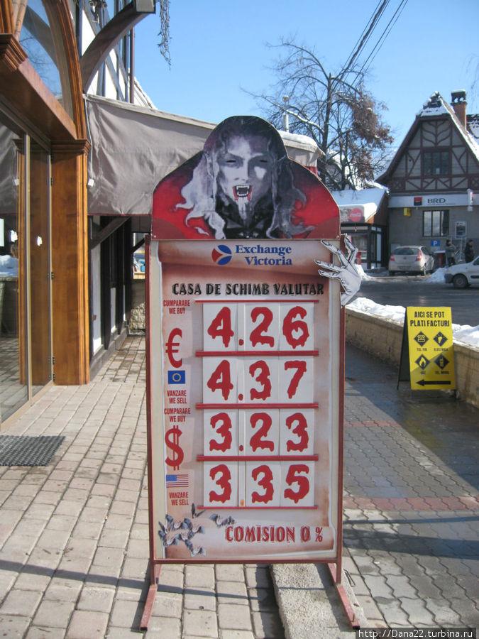 Простой обменник валют
