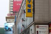 Торговые центры тщательно следят за состоянием рекламных баннеров.