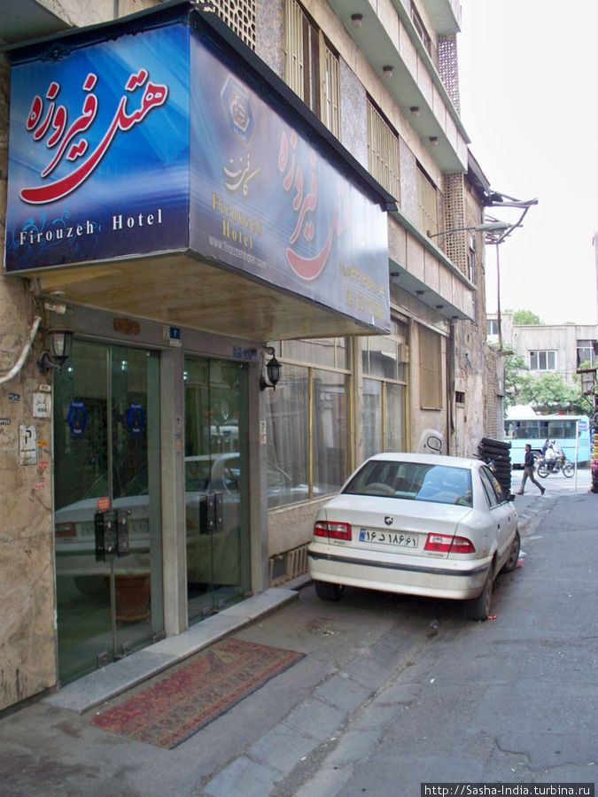 Dolat Abadi Alley на которой находится
