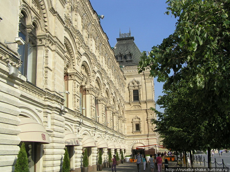 Московский ГУМ