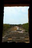Вид на дорогу из храма.
