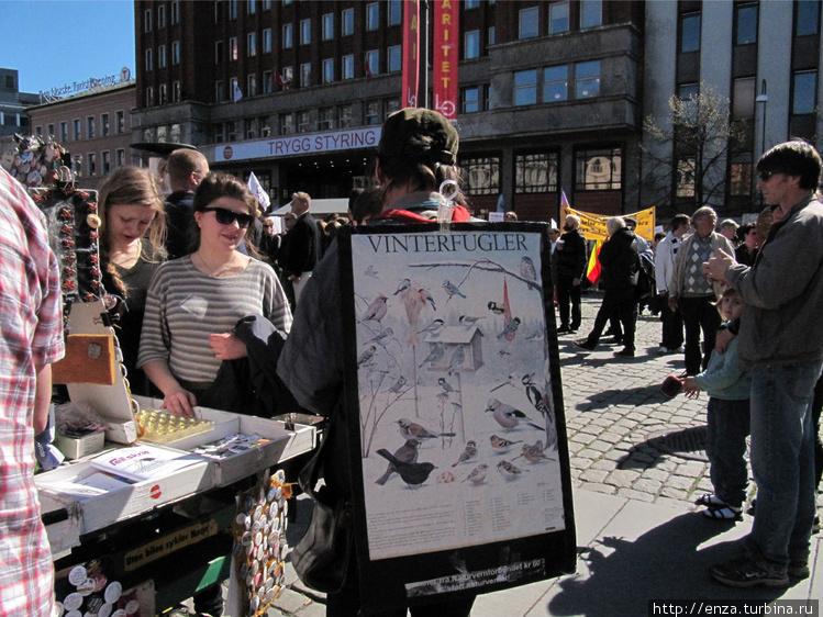 Митинг на площади Youngst