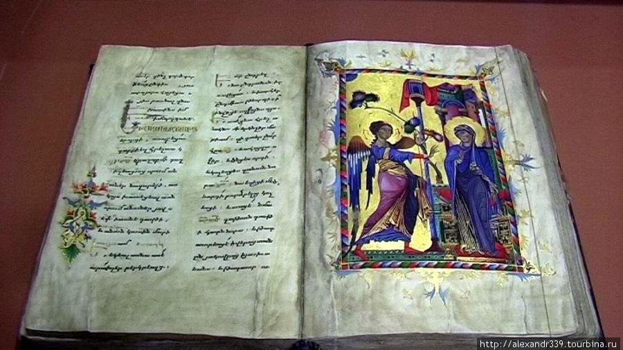 Издание XIII века