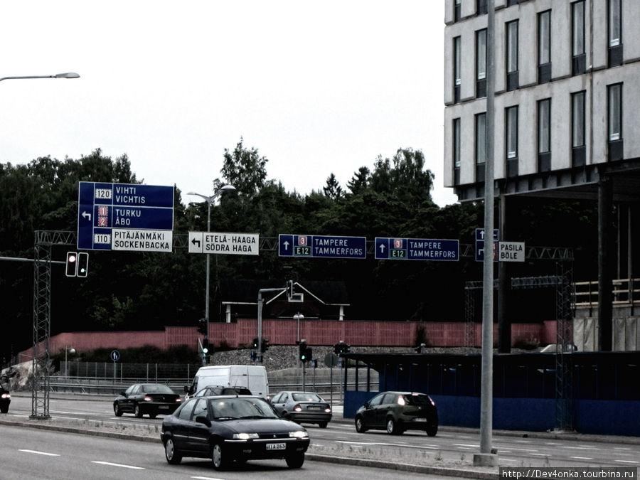 Долгая дорога в город