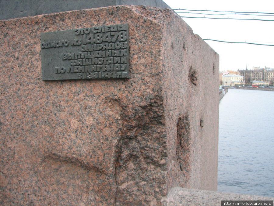 Следы от разрыва снарядов со времен Великой Отечественной войны