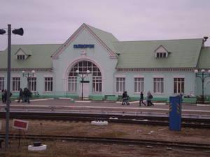 Железнодорожный вокзал в Гайвороне