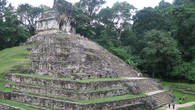 Храм солнца