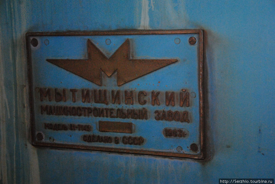 Табличка на вагоне поезда на Синей линии №3