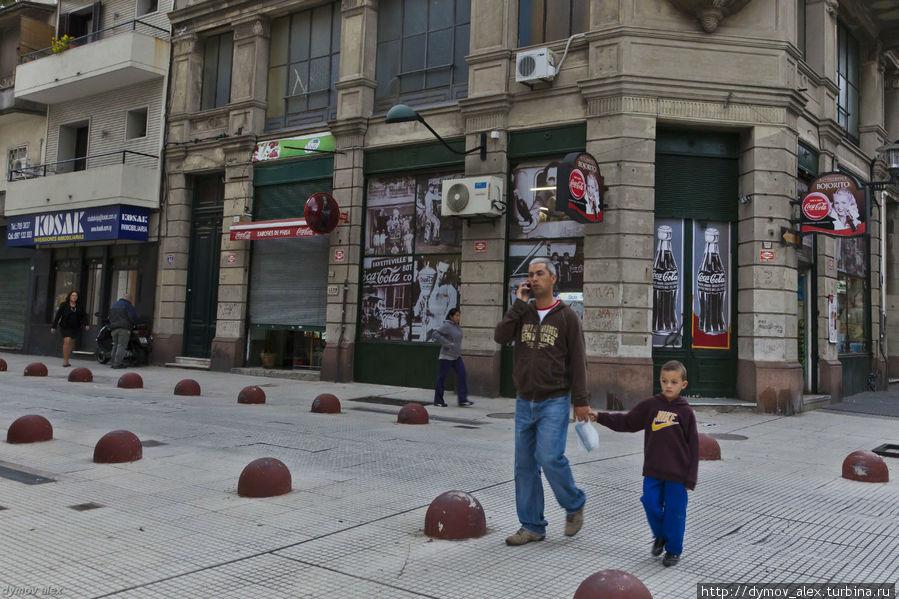 Один день в Монтевидео Монтевидео, Уругвай