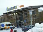 Один из крупнейших супермаркетов.