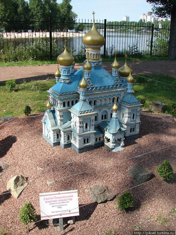 Свято-Покровский женский монастырь. Собор св. Николая